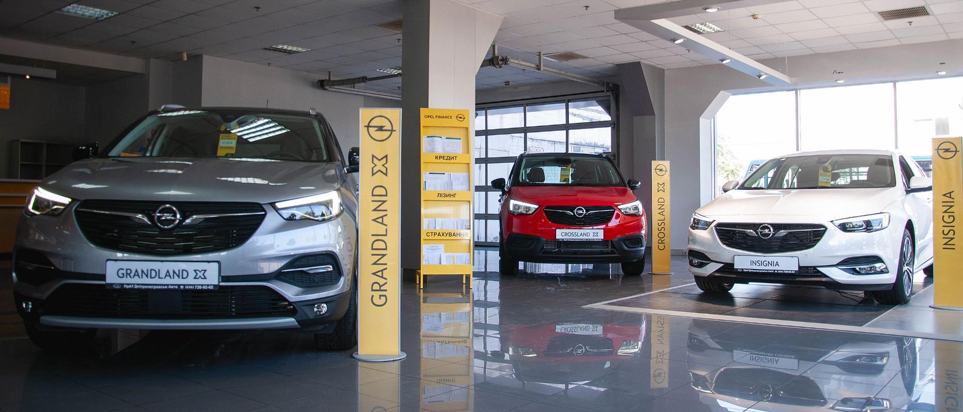 Opel Центр Дніпро «Дніпропетровськ-Авто»